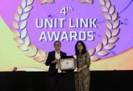 Equity Life Indonesia raih  4 Penghargaan Pada 4th Infobank Unit Link Awards 2019